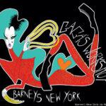 Lady Gaga ellopta a karácsonyt New Yorkban