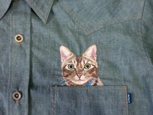 Macskák a zsebben, avagy hímzett zsebmacskák Japánból - minden-mas, artdesign -