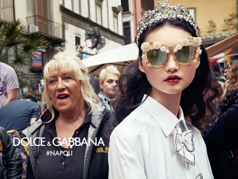 Dolce Gabbana szemüveg