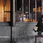 2017 – Gabrielle éve a Chanelnél
