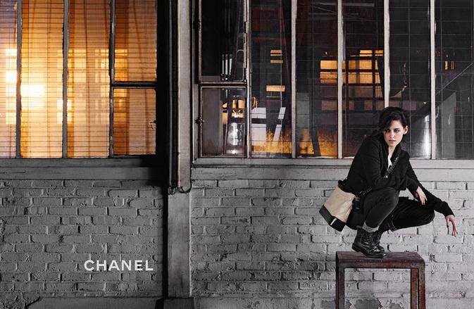 Coco Chanel Gabrielle táska parfüm Lagerfeld