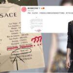 Dolce & Gabbana után a Versace is kihúzta a gyufát Kínánál